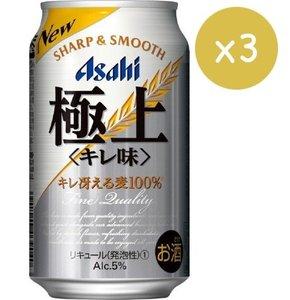 市集啤酒 ASAHI KOKUJO KIRE 極上啤酒 啤酒 3x 350ml (#4901004044334)