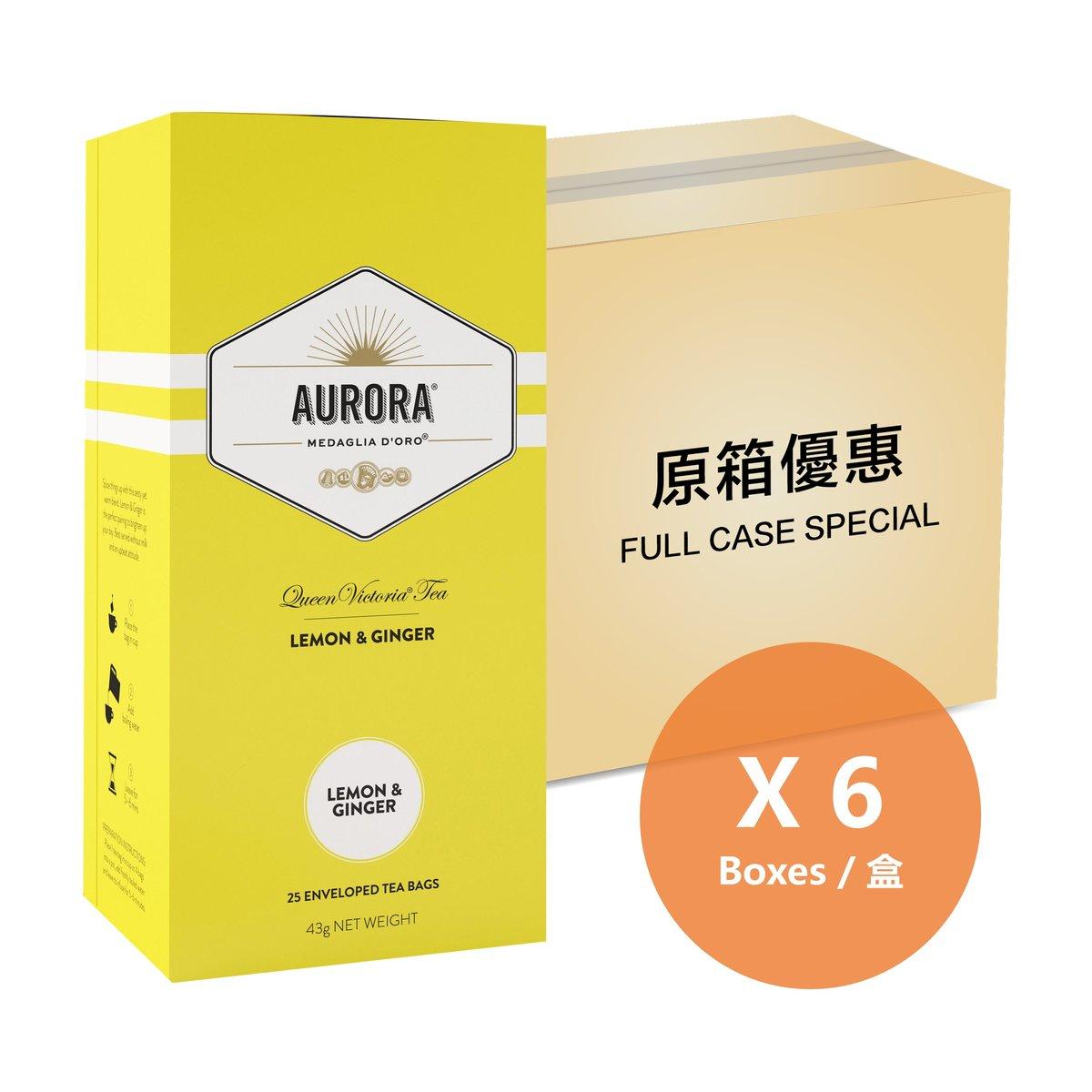 [原箱] 檸檬薑茶