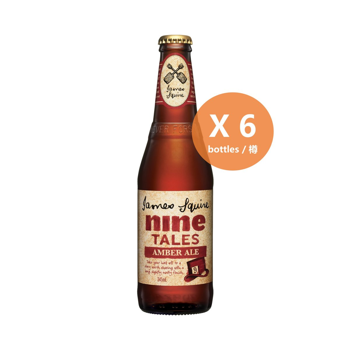 Nine Tales Amber Ale - 345ml x 6 Bottles