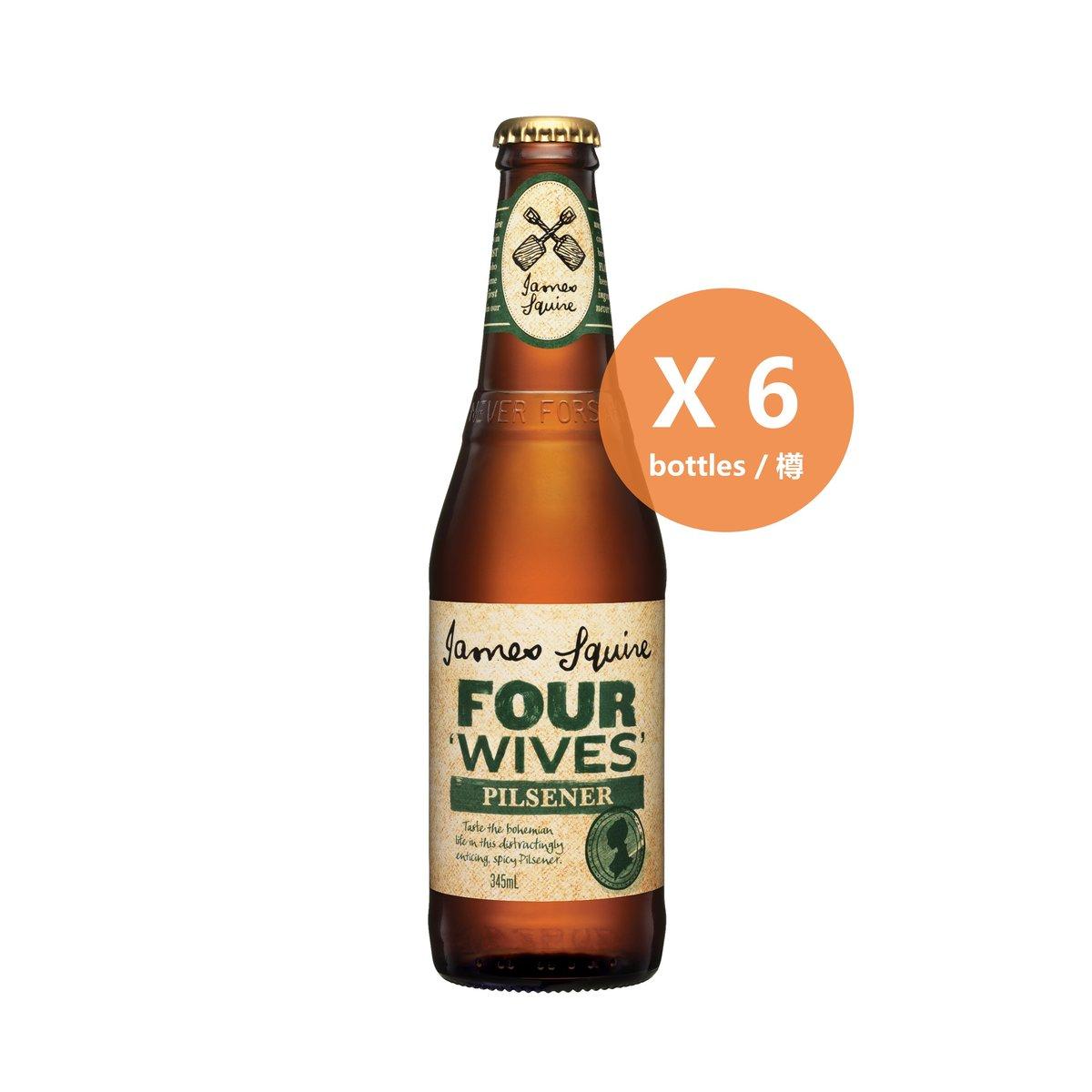 Four 'Wives' 皮爾森啤酒 - 345毫升 x 6樽裝