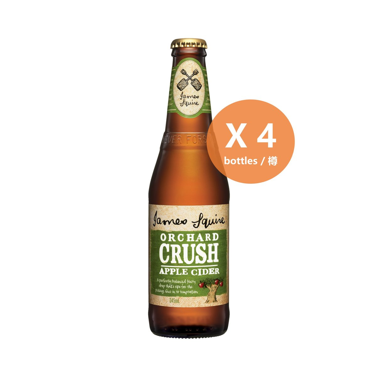 Orchard Crush Apple Cider - 345ml x 4 Bottles