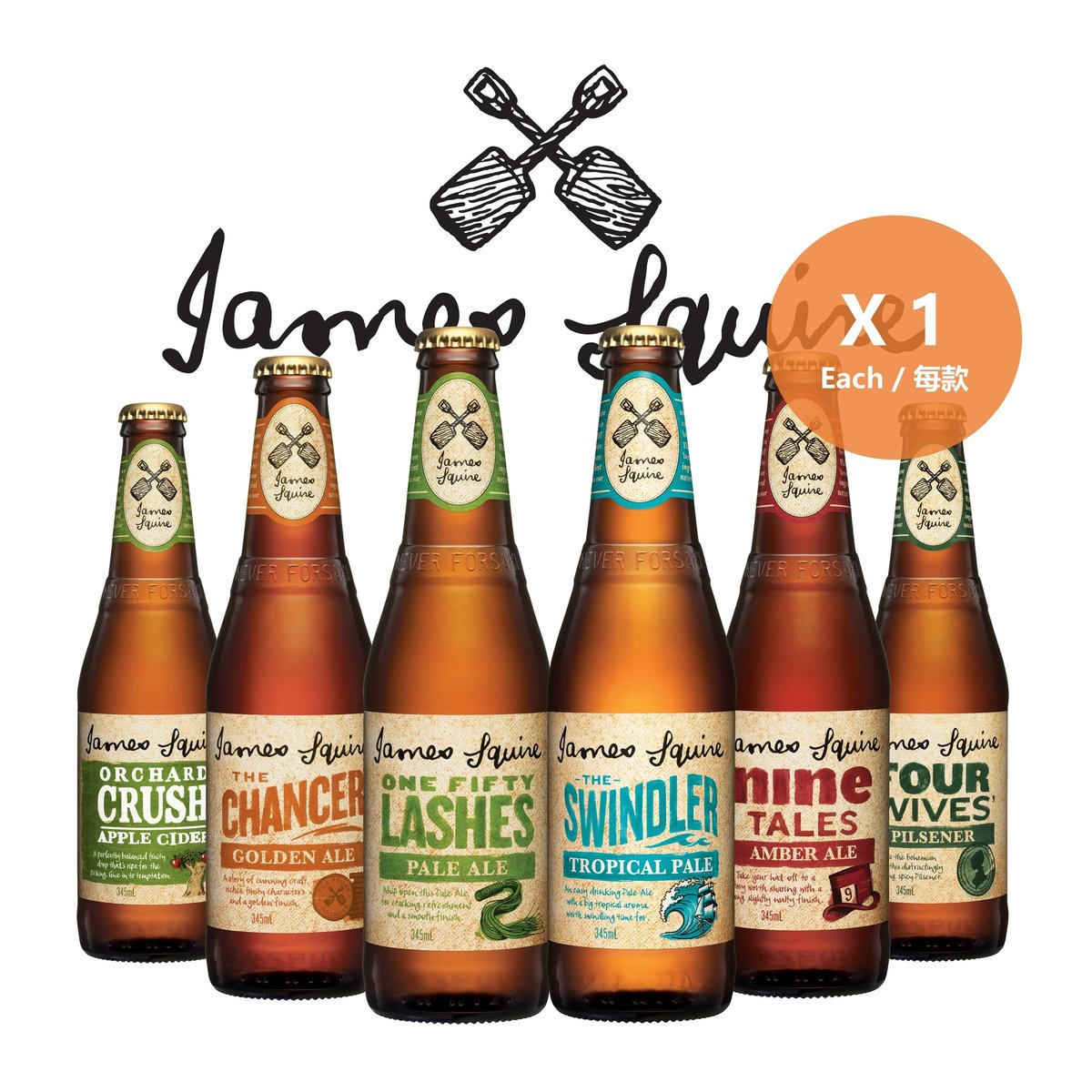 Craft Beer Hoppy Combo Set - 345ml x 6 Bottles