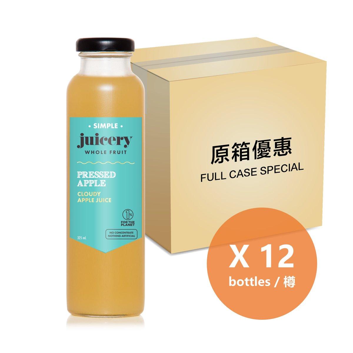 [Full Case] Pressed Apple Juice - 325ml Bottle