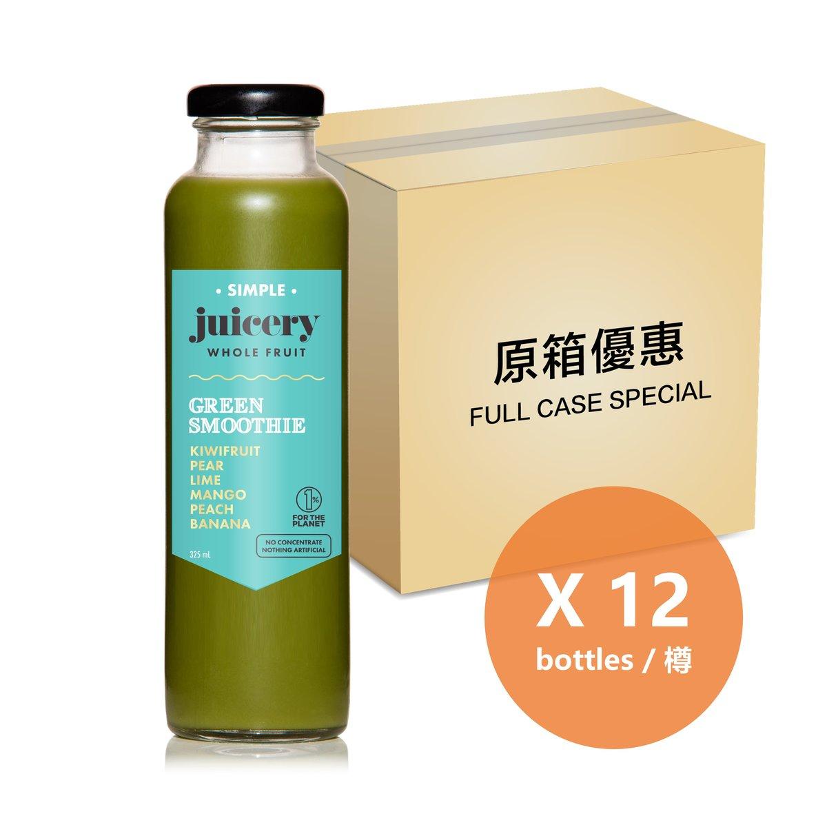 [Full Case] Green Smoothie - 325ml Bottle