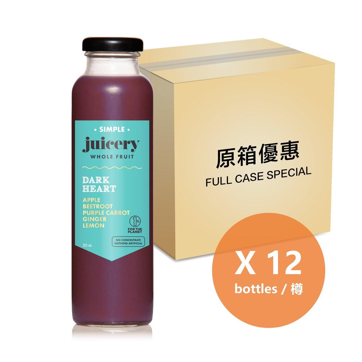 [原箱] 蘋果紅菜甘荀汁 - 325毫升樽裝
