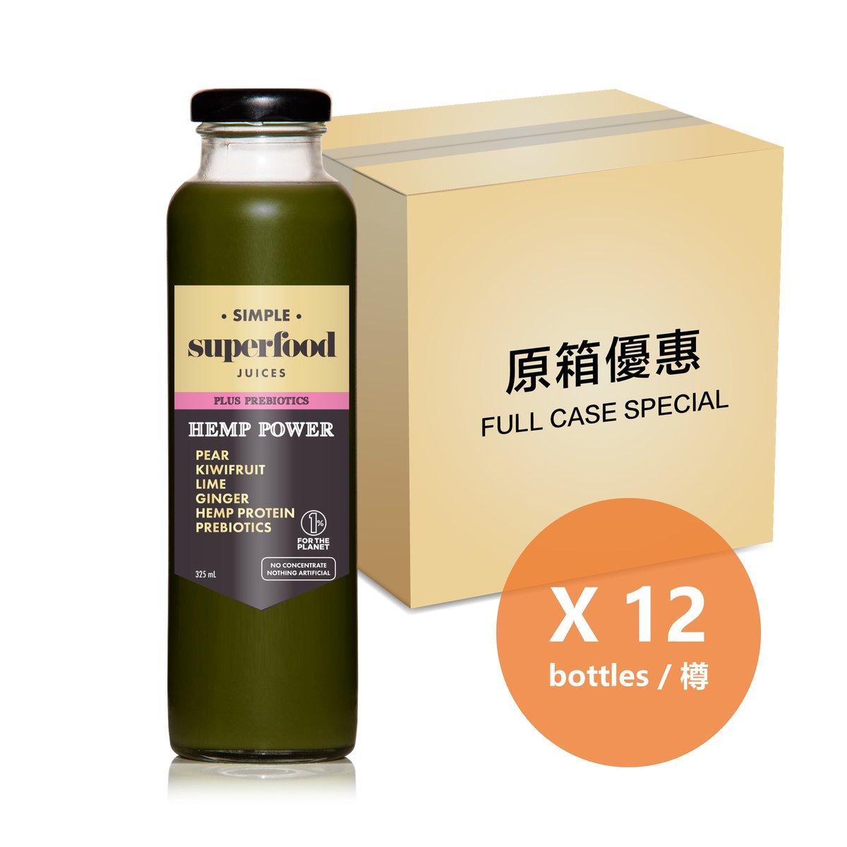 [Full Case] Hemp Power Prebiotic Smoothie - 325ml Bottle
