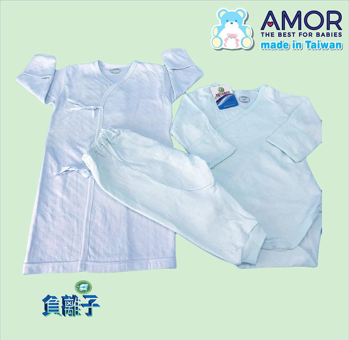 100% Combed Cotton MiT-Ionic Ceramic Long Kimono+Body (Gift: trouser)