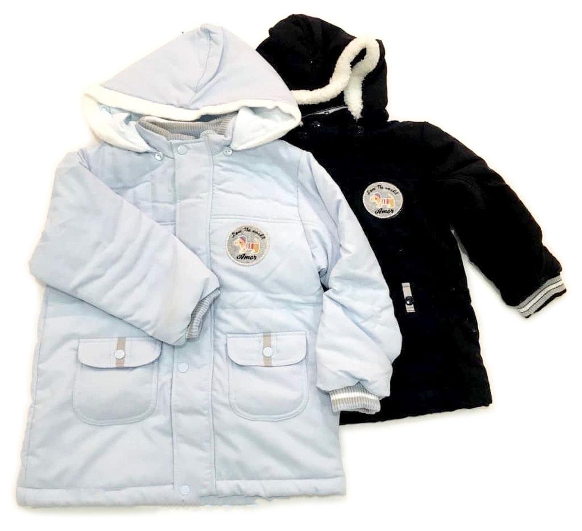 Coat(BOY)