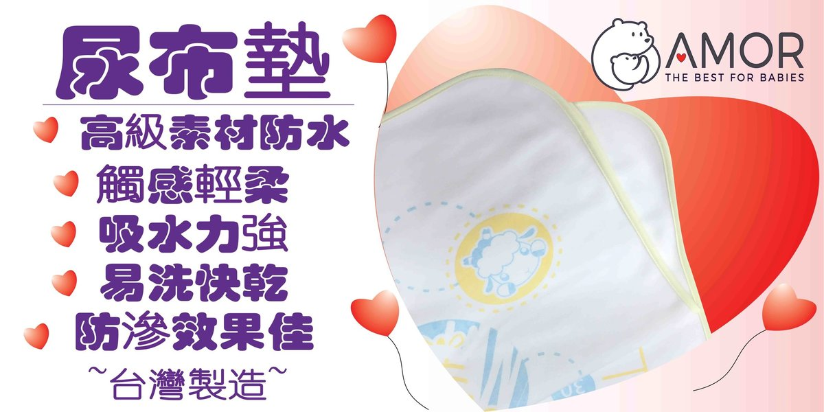 Combed Cotton MiT-Leakage free Bed Mat 68cm X 83cm *VERY HOT*