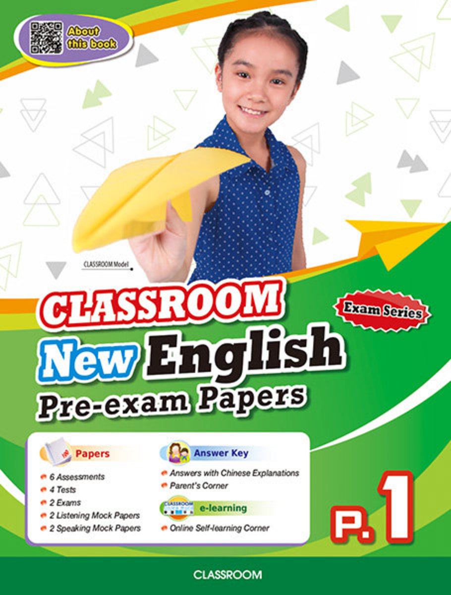 CLASSROOM New English Pre-exam Papers (2016 Edition) P.1