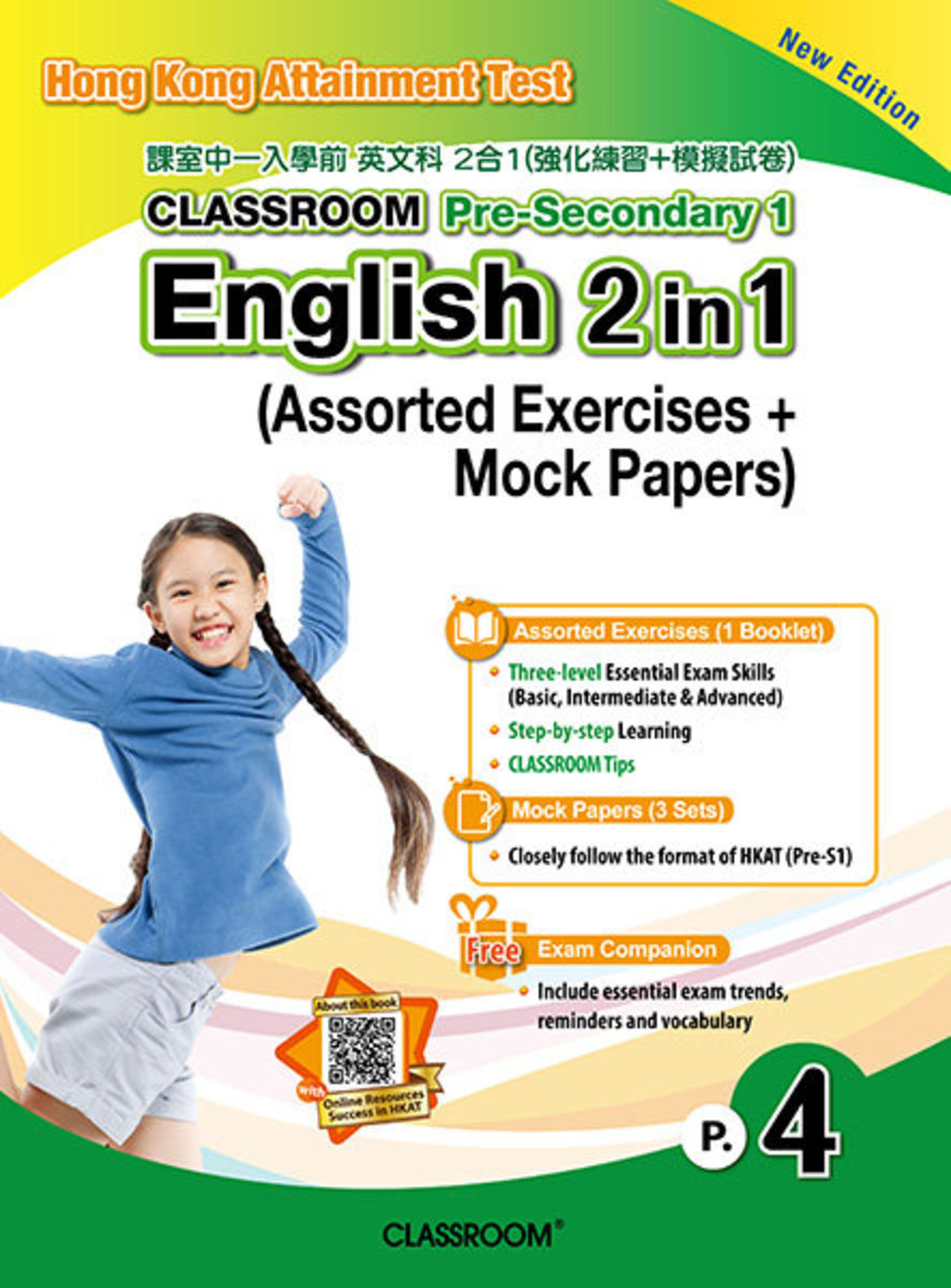 CLASSROOM Pre-S1 English 2 in 1 (Assorted Exercises+Mock Papers) P.4