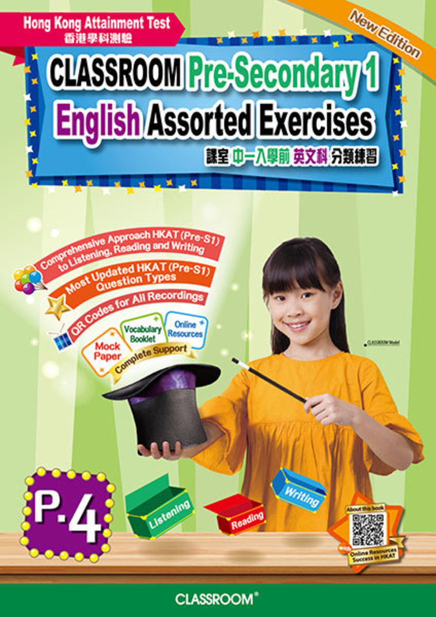 CLASSROOM Pre-S1 English Assorted Exercises P.4 [2019]
