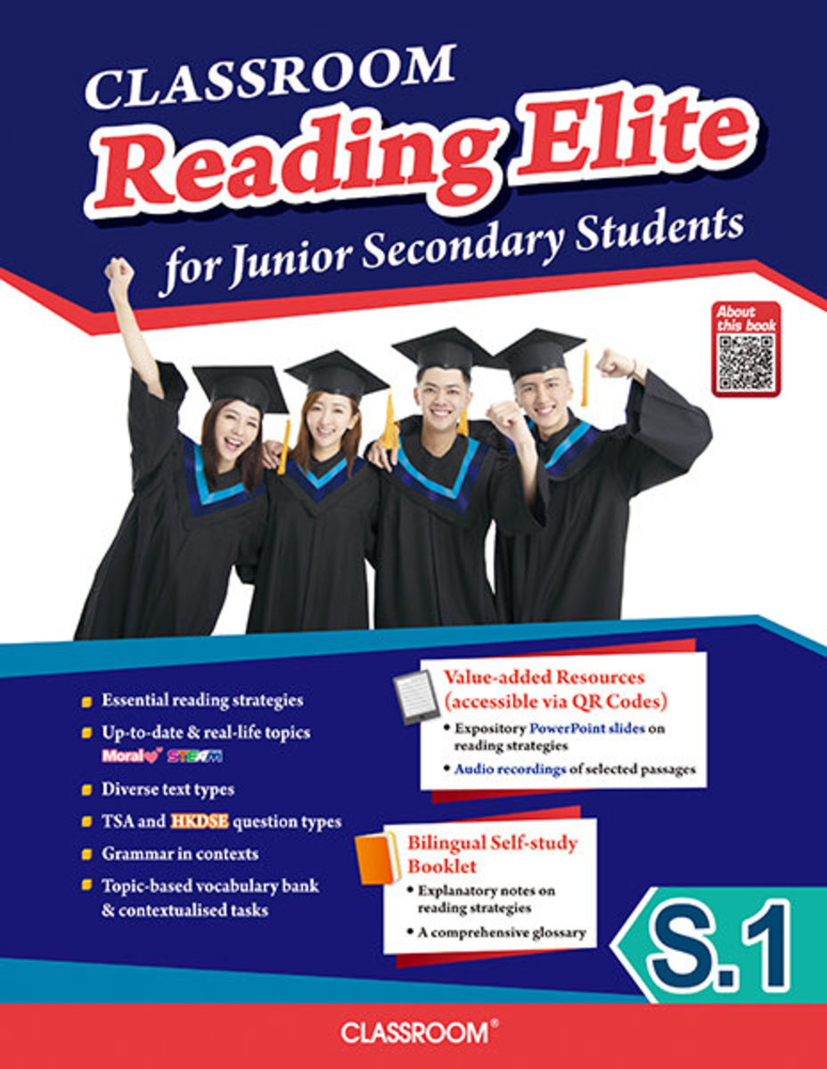 CLASSROOM Reading Elite for Junior Secondary Students S.1