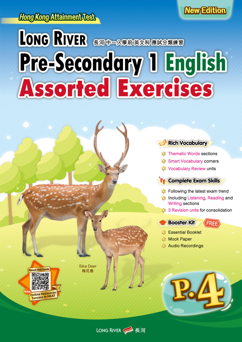 LONG RIVER Pre-Secondary 1 English Assorted Exercises (New Edition) P.4