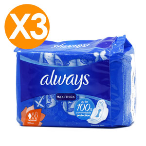 always/護舒寶 護舒寶MAXI 日用夜用衛生巾 10片裝X 3包 10片x3