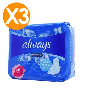 always/護舒寶 護舒寶MAXI 日用夜用衛生巾 9片裝X 3包 9片x3