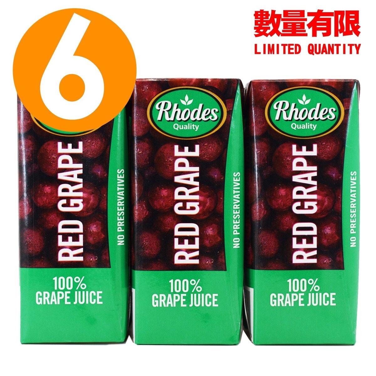 全天然100%紅葡萄味混合果汁 200毫升 x6 (平行進口)