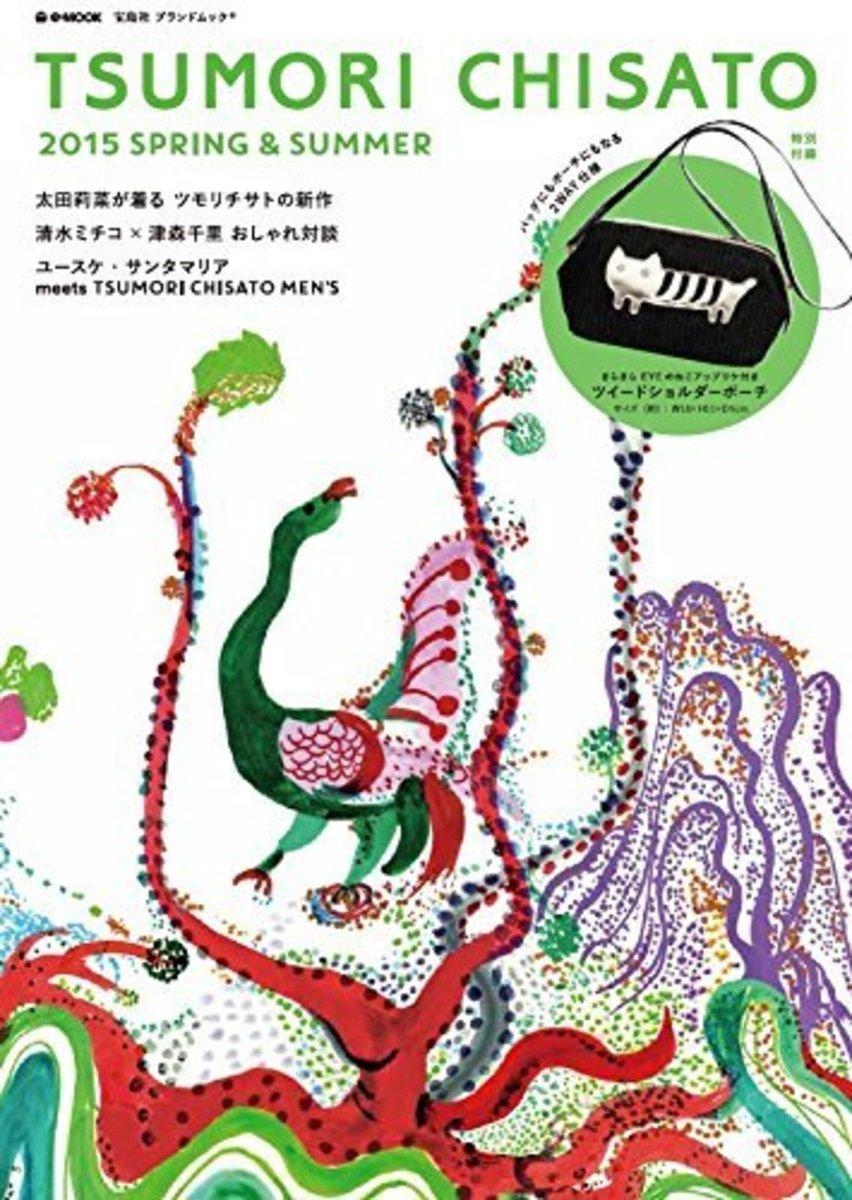 TSUMORI CHISATO 2015 SPRING & SUMMER [附貓咪側/斜揹袋]