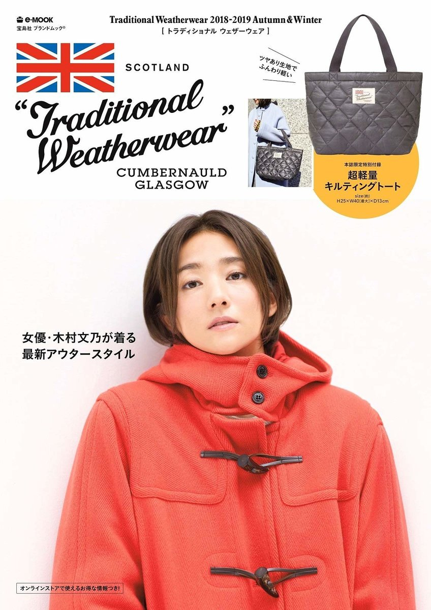 Traditional Weatherwear 2018-2019 A/W [With Tote Bag]