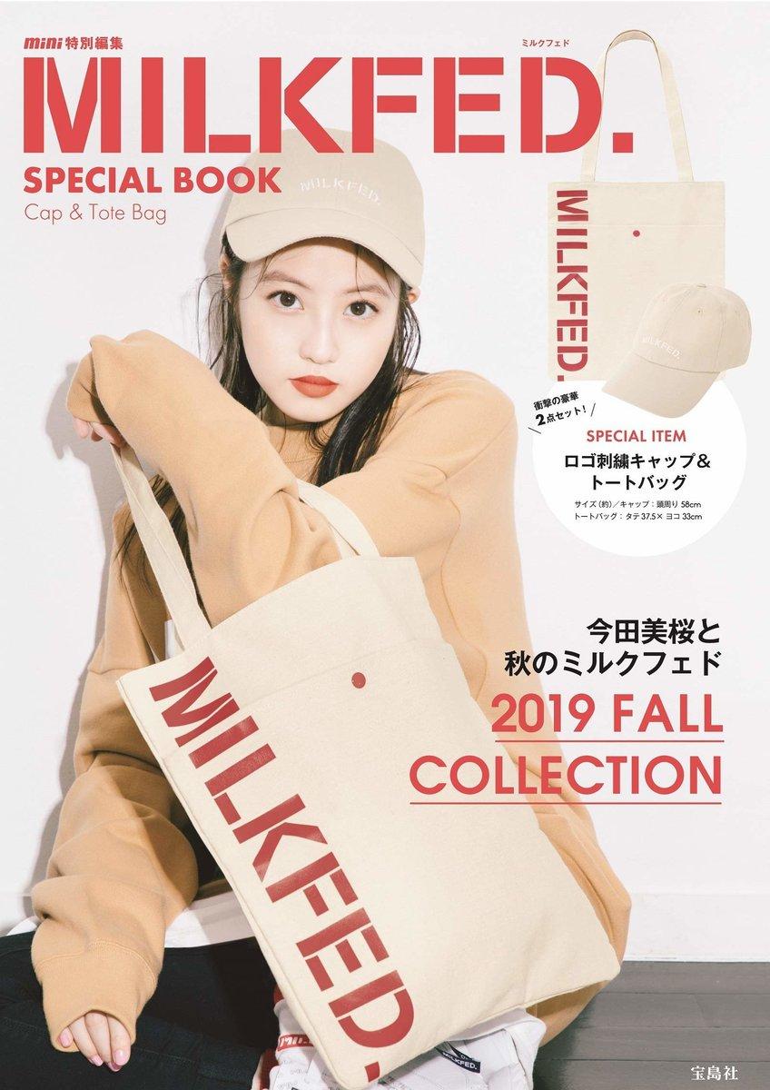 MILKFED. SPECIAL BOOK Cap & Tote Bag