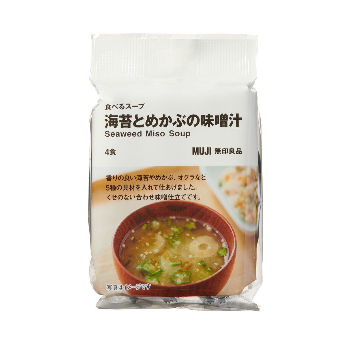 即沖海苔味噌湯