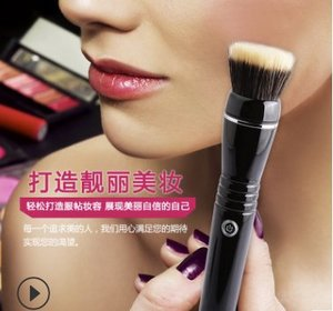 csb 電動兩用化妝刷|粉底及腮紅刷 |磁力換刷頭|提升均勻|更貼服 |(黑色)