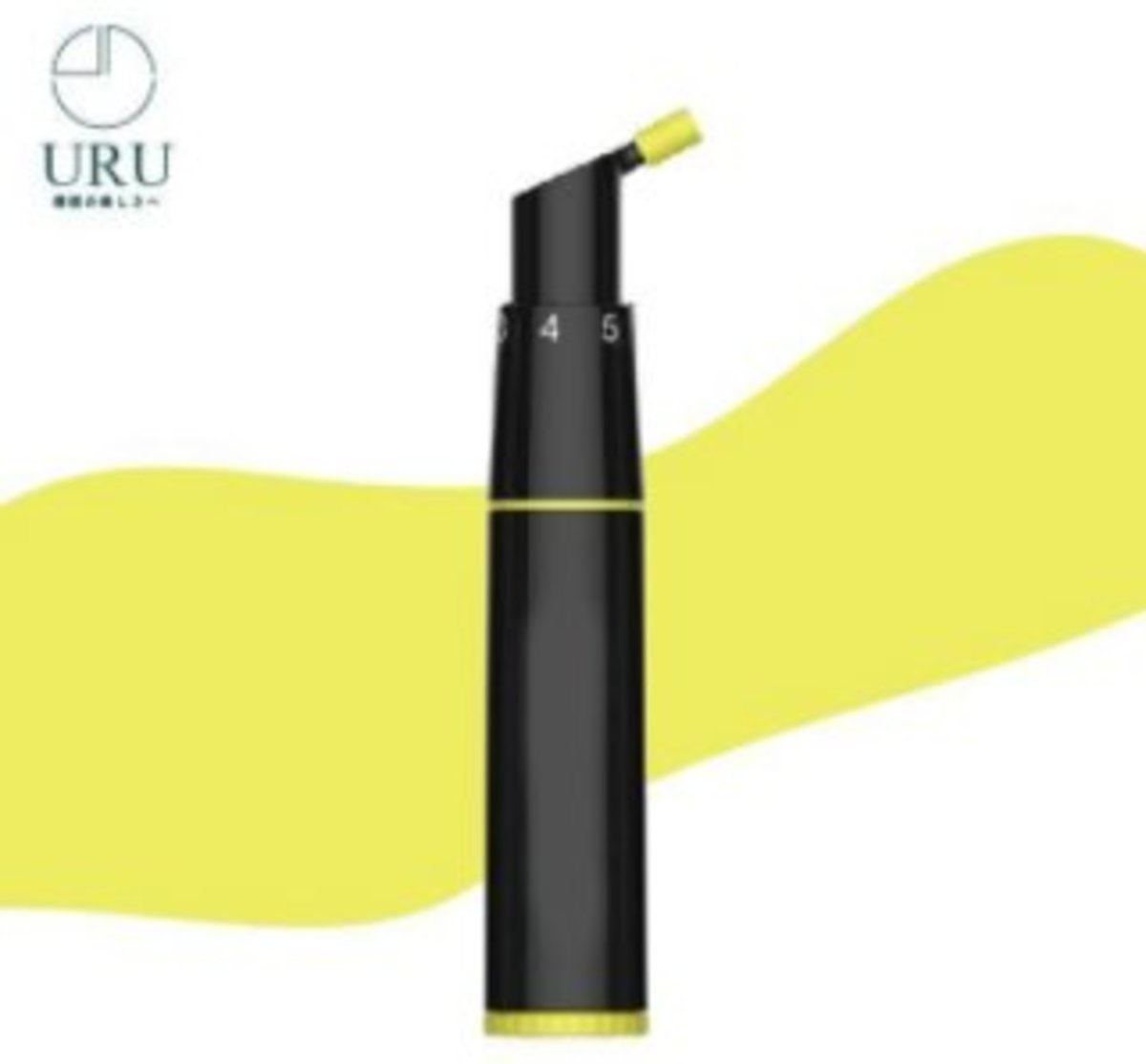 URU Color Mixing pen - yellow