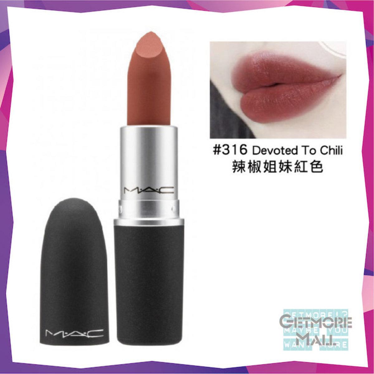 Powder Kiss Lipstick #316-Devoted to Chili 3g