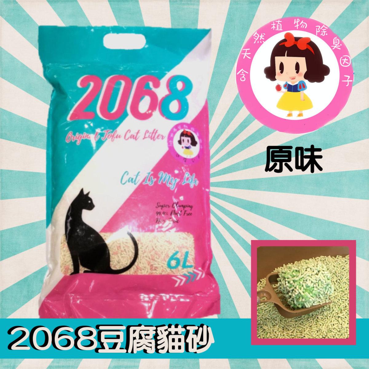 Princess Tofu Cat Litter (original flavor)