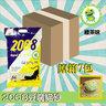 Frog tofu cat litter (green tea flavor) original box 7 bags X 6L
