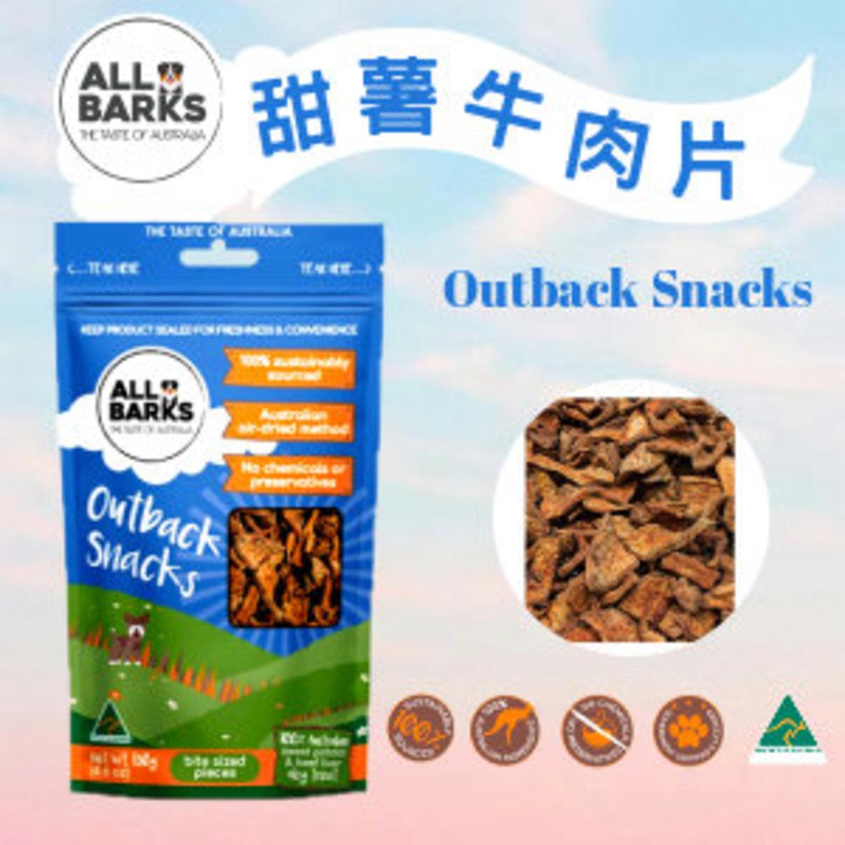 Australian Outback Snacks