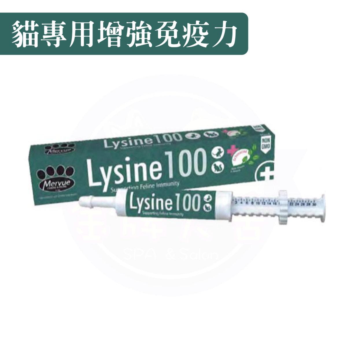 Lysine 100- for cats to enhance immunity 30ML