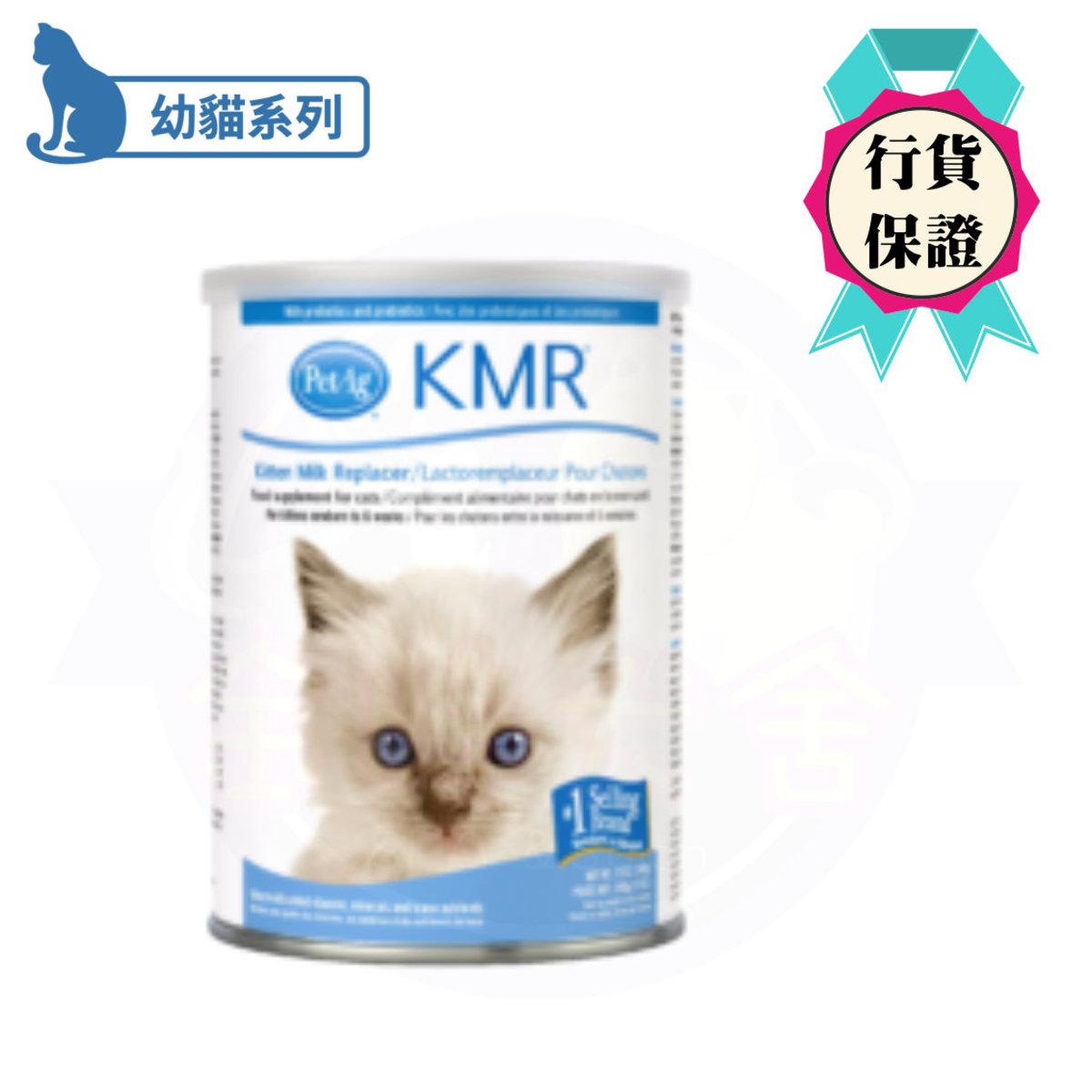 KMR -Kitten Milk Replacer Powder 340g