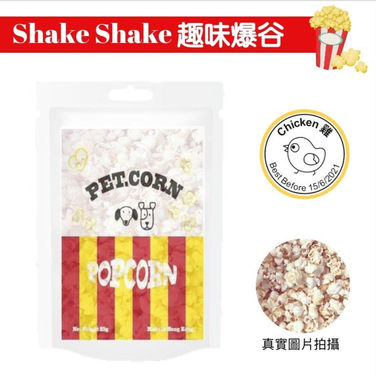 Shake Shake POP CORN - CHICKEN