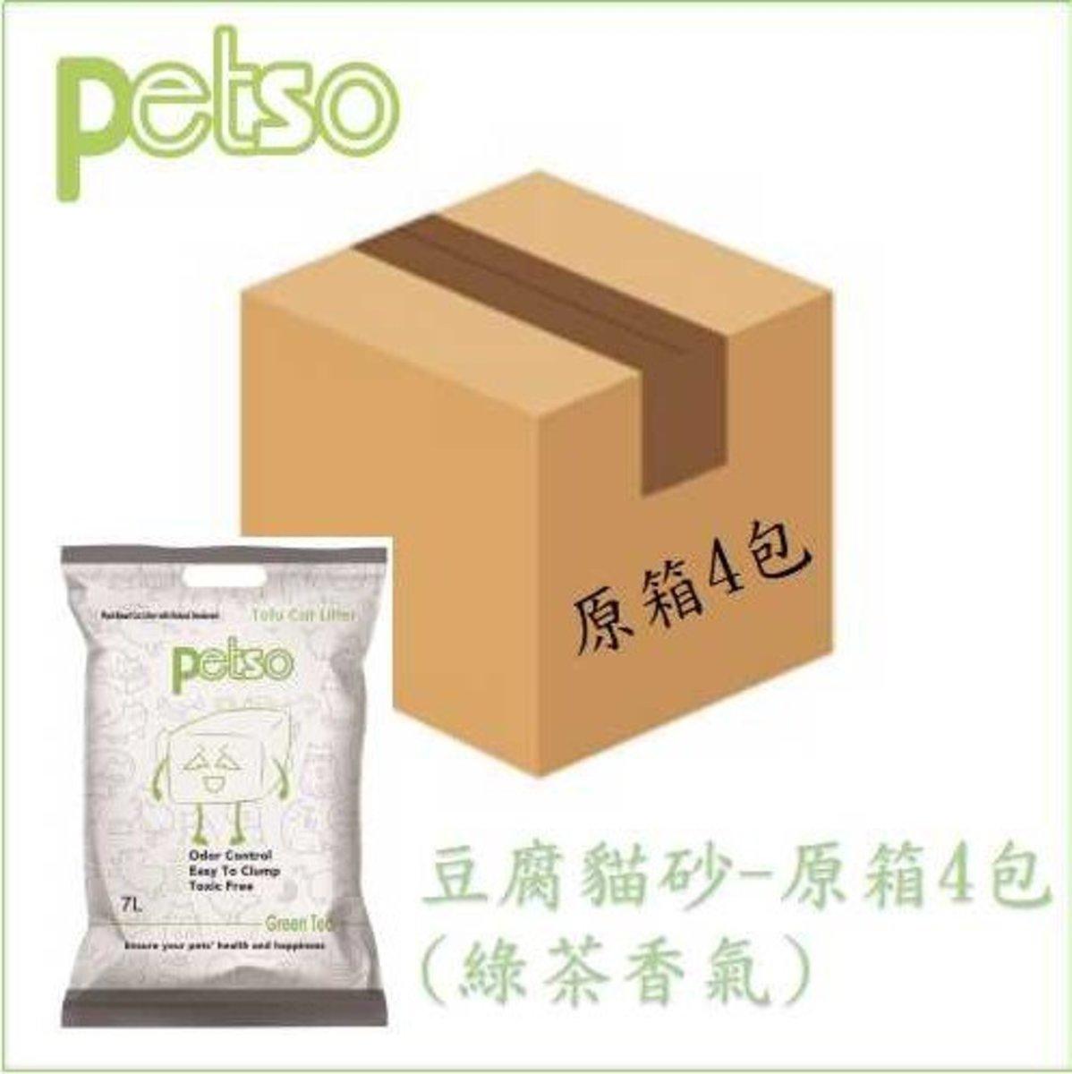 Petso Cat Litter(Greaan Tea)7L*1 Pack*Original Box(4 Packs)