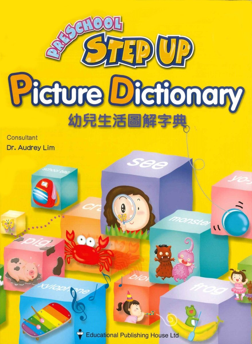 PRESCHOOL STEP UP Picture Dictionary 幼兒生活圖解字典連 CD-ROM