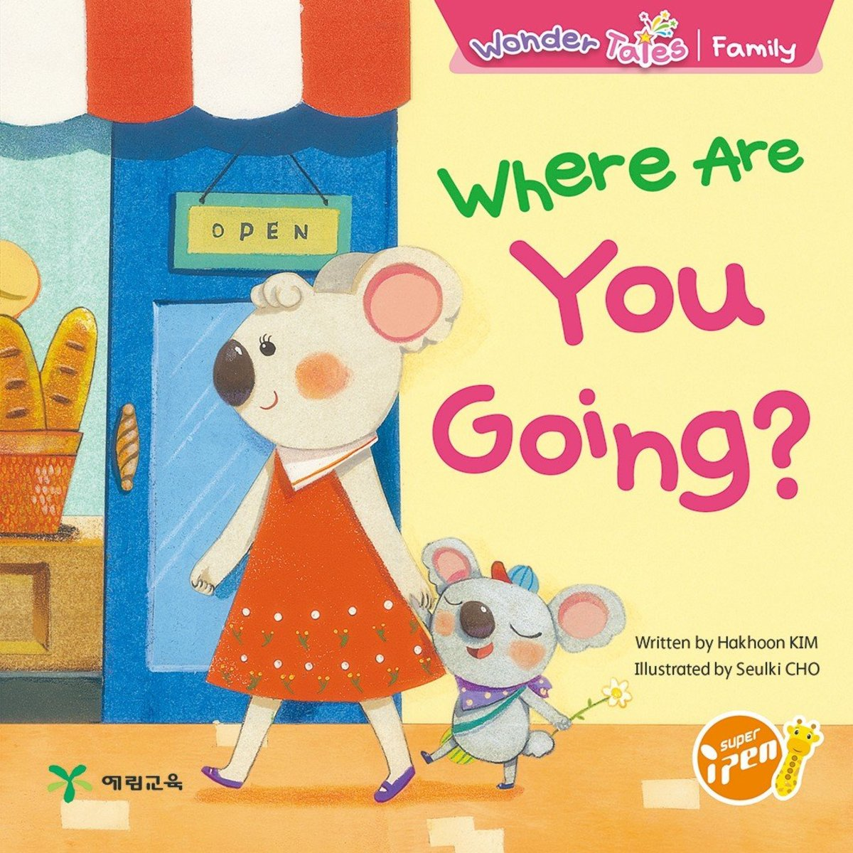 Wonder Tales 英文繪本 (K1)—Where are you going?
