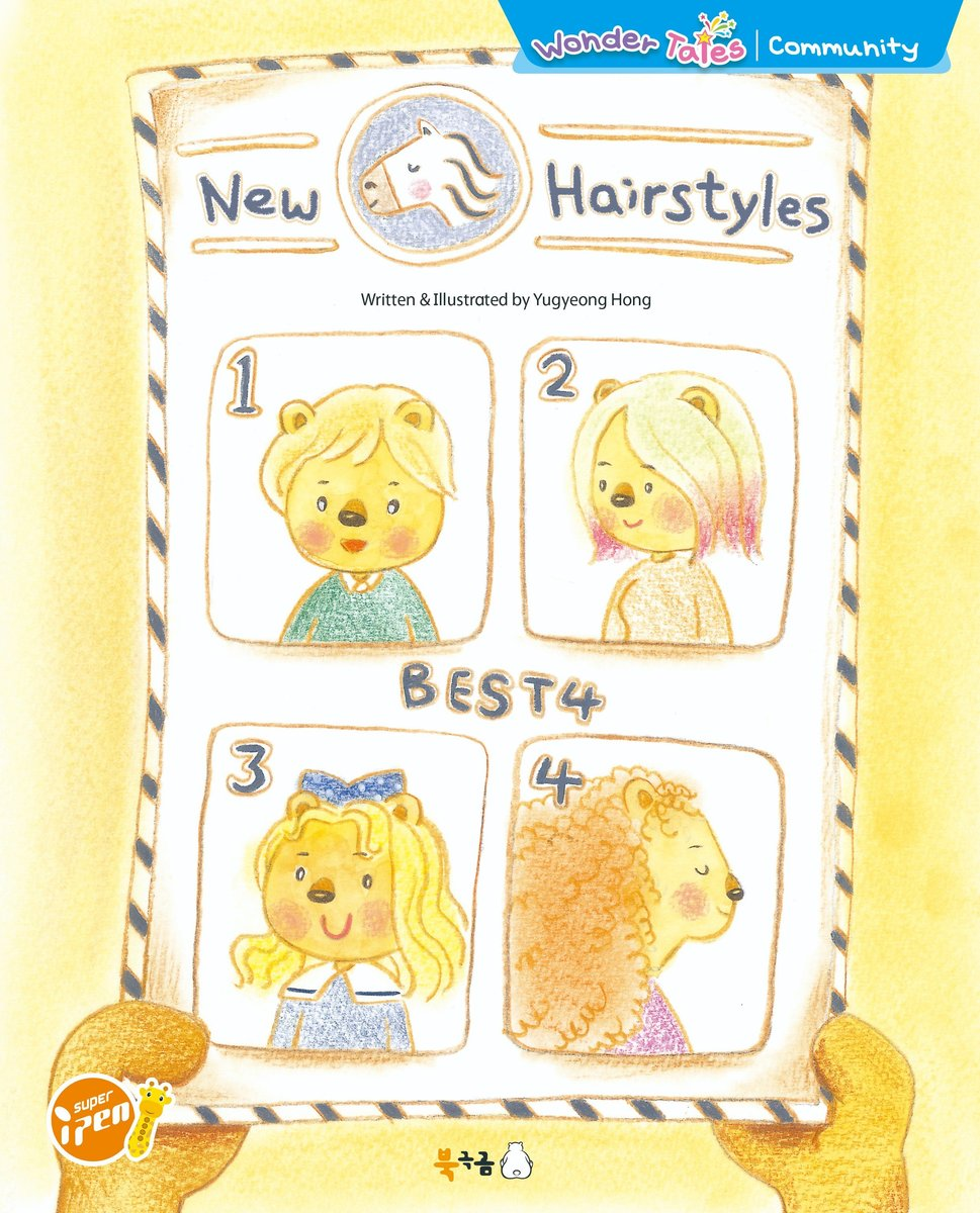 Wonder Tales 英文繪本  (International)—New Hairstyles