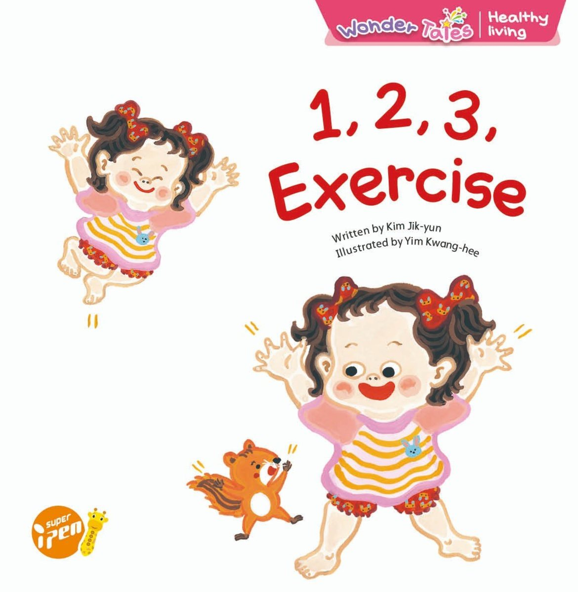 Wonder Tales 英文繪本 (K1)—1,2,3 Exercise