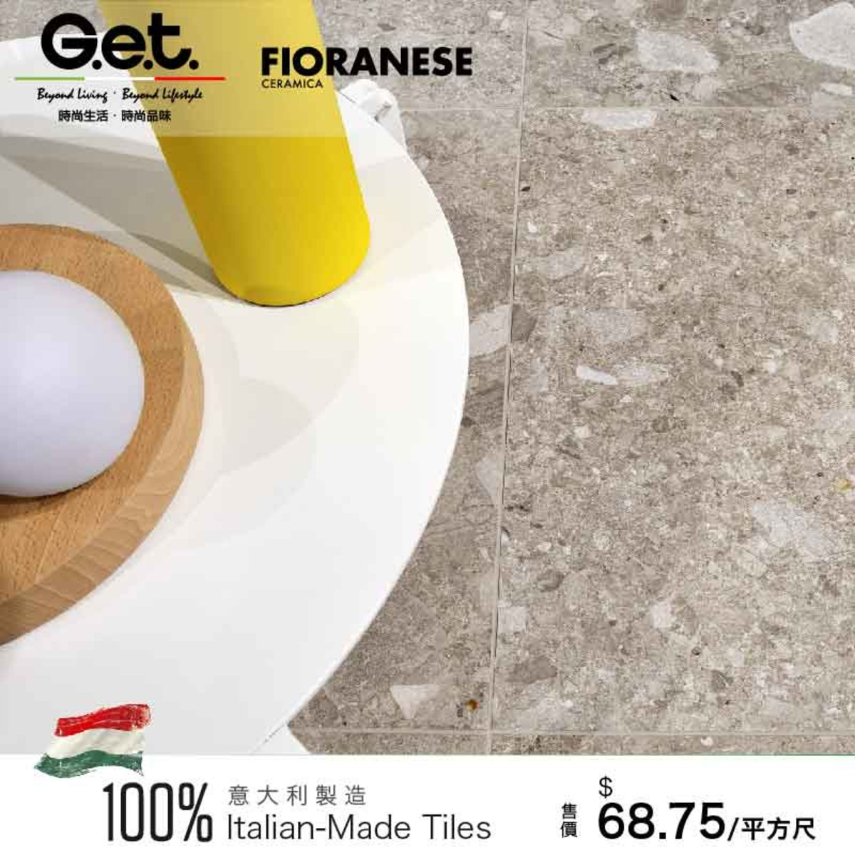 FIORANESE | Italy Imported - Retro Stone Tile - Grey Semi-polished