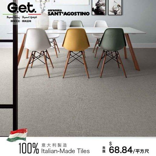 意大利進口 - 仿布瓷磚 - 灰色 - 牆/地板磚 - 紡布系列 - 90cm x 90cm