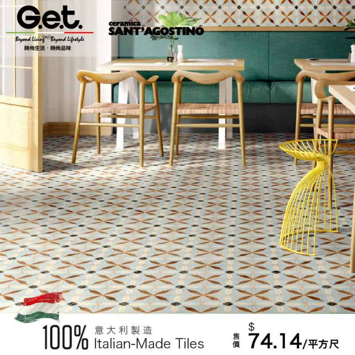 Italy Imported - Colors 05 - Wall/Floor Tile - PatchWork - 20cm x 20cm