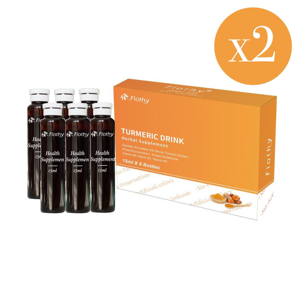 强效薑黃素飲 2盒 (15毫升 x 6)