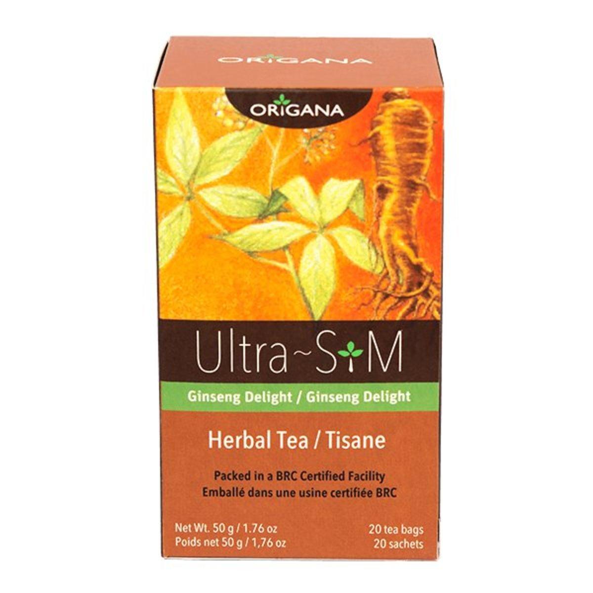 奧力健減肥茶 人蔘香檸味 (20 茶包)
