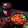 Signature Master Authentic Chongqing Hot and Sour Powder 1pc