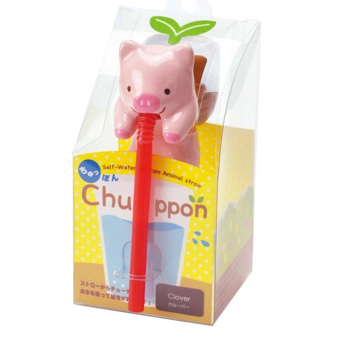 Chuppon 飲管吸水自種系列 - 小豬 (四葉草)