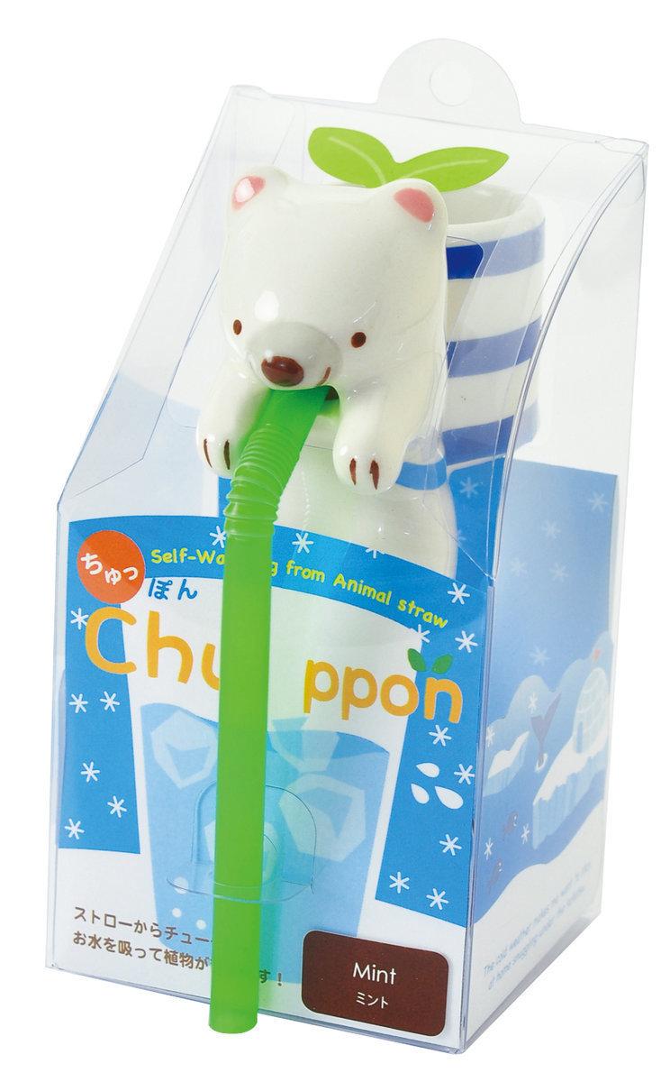 Chuppon Sea Friend - White Bear (Mint)