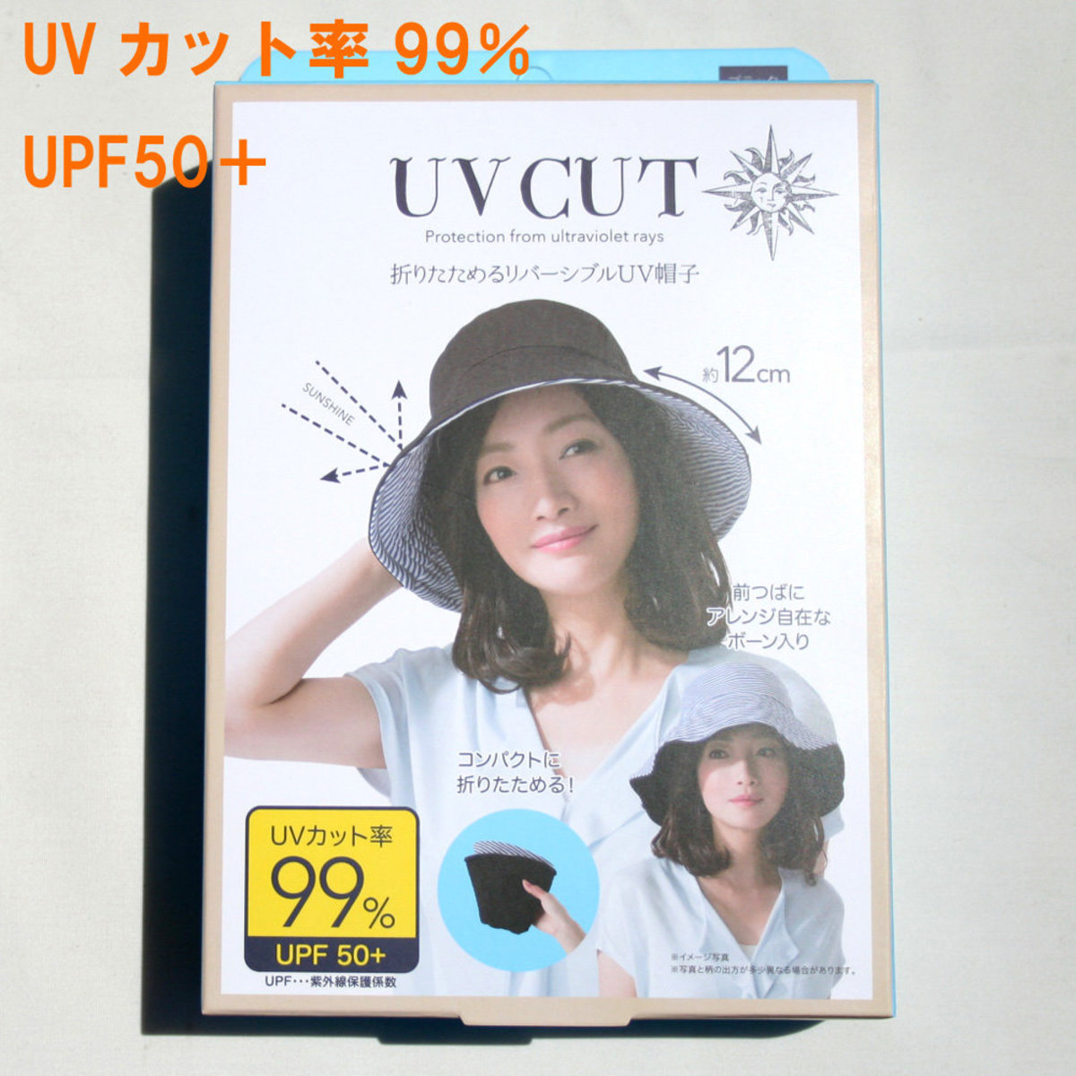 Folding double-sided UV protection hat