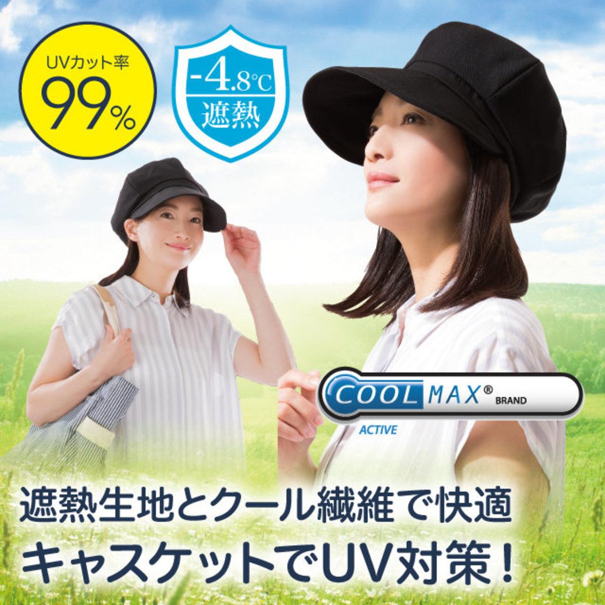 UV防晒帽 防紫外線  黑色