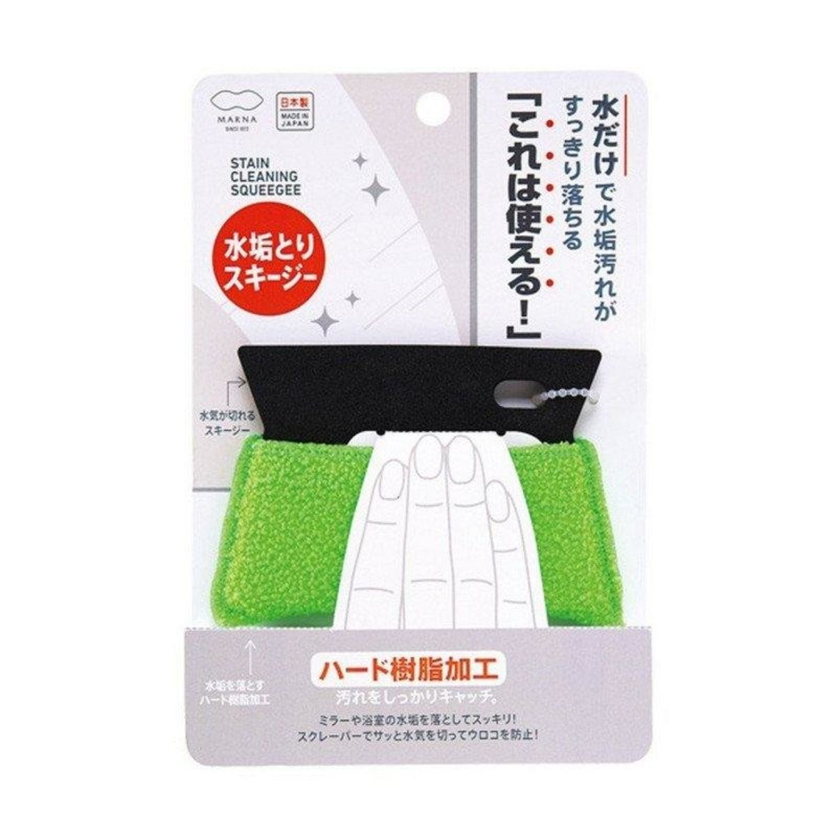 MARNA 2-in-1 mirror cleaning scraper, one piece green